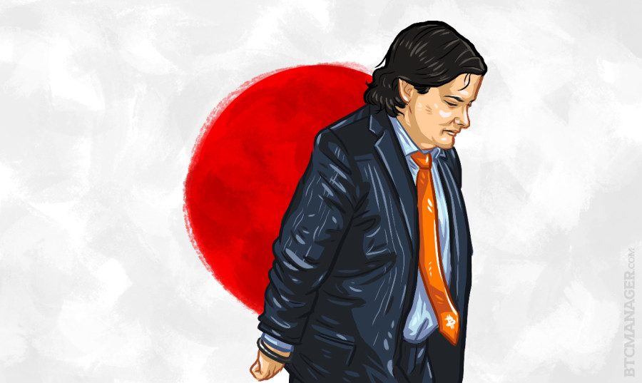 MTGOX-Mark-Karpeles-Arrested